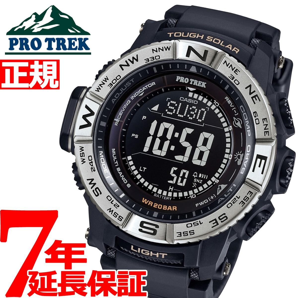 2ac9b61643 カシオ プロトレック CASIO PRO TREK 電波 ソーラー 電波時計 腕時計 メンズ デジタル タフソーラー  PRW-3510-1JF最新のセンサーシステム「トリプルセンサーVer.3」を ...