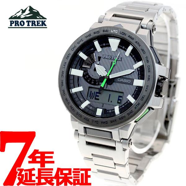 カシオ プロトレック マナスル CASIO PRO TREK MANASLU 電波 ソーラー 電波時計 腕時計 メンズ アナデジ タフソーラー PRX-8000T-7BJF