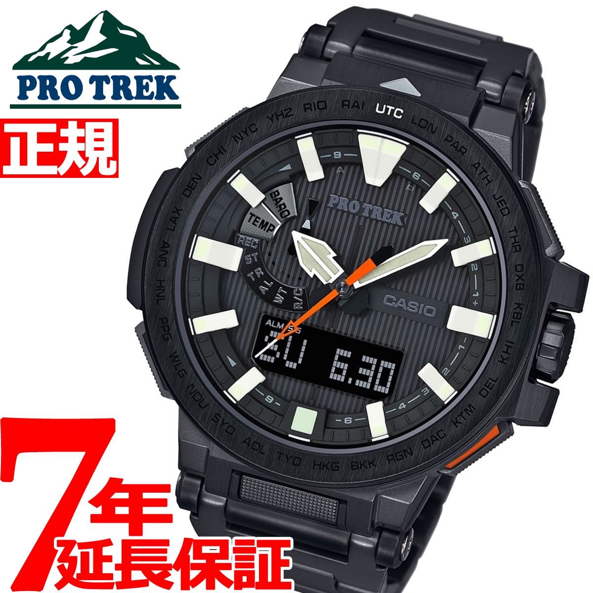 カシオ プロトレック マナスル CASIO PRO TREK MANASLU 電波 ソーラー 電波時計 腕時計 メンズ アナデジ タフソーラー PRX-8000YT-1JF
