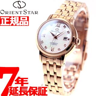 【お買い物マラソンは当店がお得♪本日20より!】オリエントスター ORIENT STAR 腕時計 レディース 自動巻き WZ0451NR