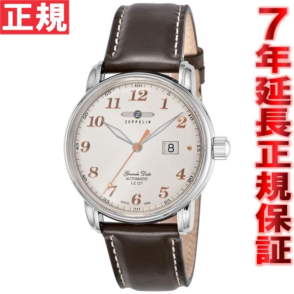ツェッペリン ZEPPELIN 腕時計 メンズ 自動巻き LZ127 グラーフ・ツェッペリン Graf Zeepelin 7652-4