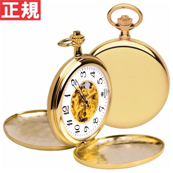 ロイヤルロンドン ROYAL LONDON 懐中時計 ポケットウォッチ ハンターケース 手巻き 90004-01
