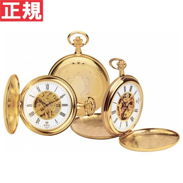 ロイヤルロンドン ROYAL LONDON 懐中時計 ポケットウォッチ ハンターケース 手巻き 90005-02