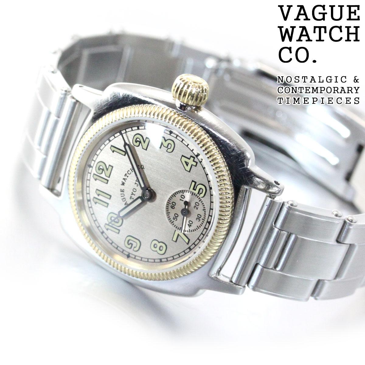 【お買い物マラソンは当店がお得♪本日20より!】ヴァーグウォッチ VAGUE WATCH Co. 腕時計 COUSSIN EARLY STAINLESS BELT メンズ クッサン エクステンションベルト CO-L-008-SB