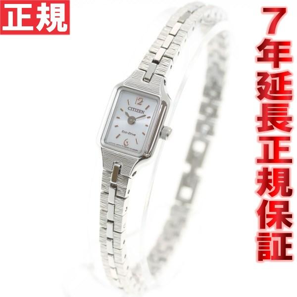 シチズン キー CITIZEN Kii: エコドライブ ソーラー 腕時計 レディース アクセサリーブレスレット EG2040-55A