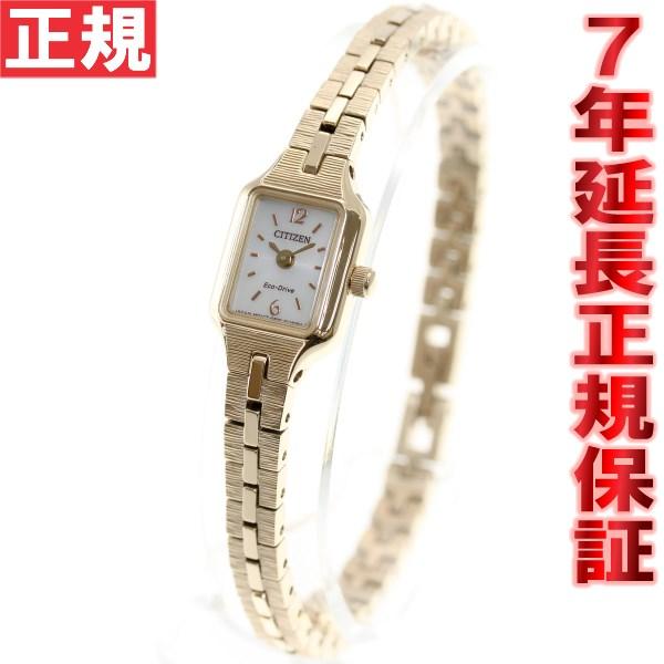 シチズン キー CITIZEN Kii: エコドライブ ソーラー 腕時計 レディース アクセサリーブレスレット EG2043-57A