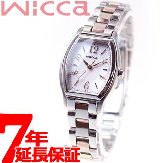 シチズン ウィッカ CITIZEN wicca ソーラー エコドライブ 有村架純 腕時計 レディース ソーラーテック スタンダード トノー KH8-730-93