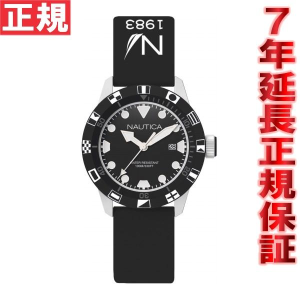 【お買い物マラソンは当店がお得♪本日20より!】ノーティカ NAUTICA 腕時計 メンズ NSR100 FLAG NAI09509G