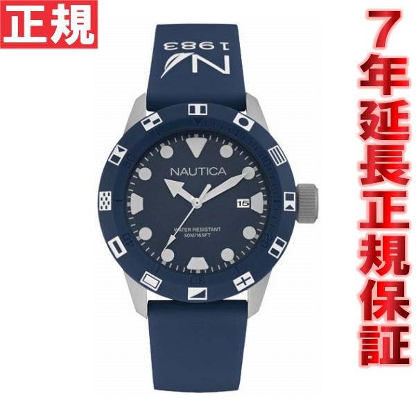 ノーティカ NAUTICA 腕時計 メンズ NSR100 FLAG NAI09511G