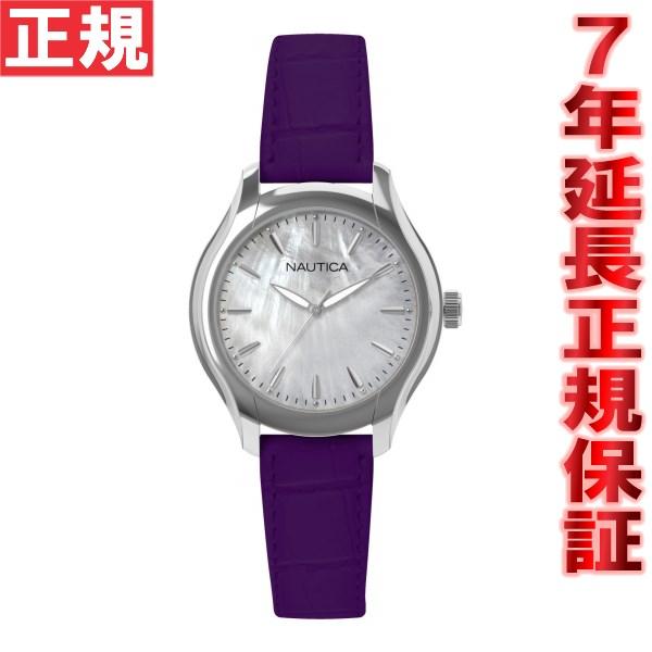 ノーティカ NAUTICA 腕時計 メンズ NCT18 MID NAI11004M
