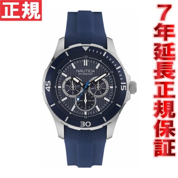 さらに期間限定50%OFF!半額セール開催中♪ ノーティカ NAUTICA 腕時計 メンズ NST10 NAI13522G