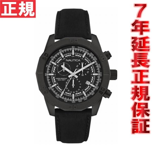 さらに期間限定50%OFF!半額セール開催中♪ ノーティカ NAUTICA 腕時計 メンズ NST11 NAI17520G