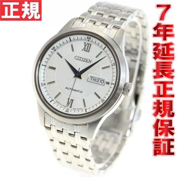 【お買い物マラソンは当店がお得♪本日20より!】シチズン CITIZEN コレクション 腕時計 メンズ ペアウォッチ メカニカル 自動巻き 機械式 NY4050-54A
