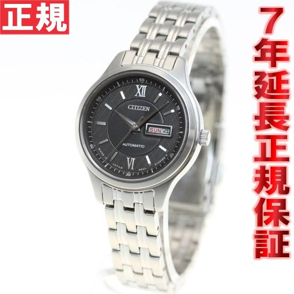 【お買い物マラソンは当店がお得♪本日20より!】シチズン CITIZEN コレクション 腕時計 レディース ペアウォッチ メカニカル 自動巻き 機械式 PD7150-54E