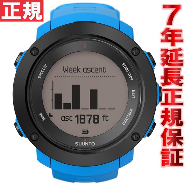 スント アンビット3 バーティカル ブルー SUUNTO AMBIT3 VERTICAL BLUE GPSウォッチ Bluetooth搭載 腕時計 SS021969000