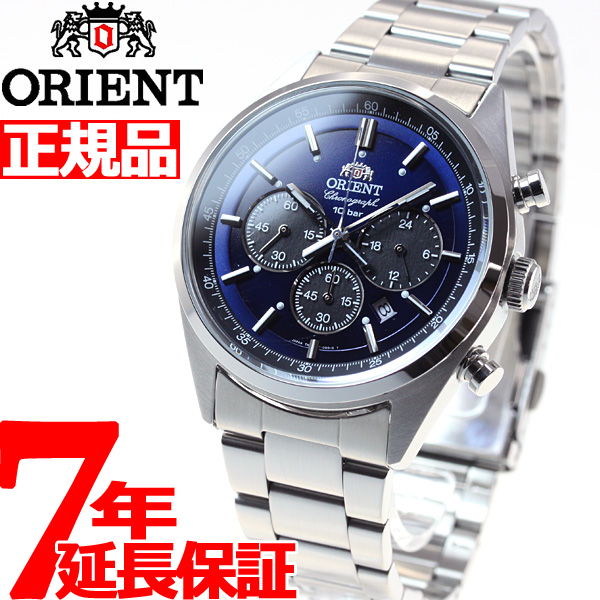 【SHOP OF THE YEAR 2018 受賞】オリエント ネオセブンティーズ ORIENT Neo70's ソーラー 腕時計 メンズ クロノグラフ WV0021TX