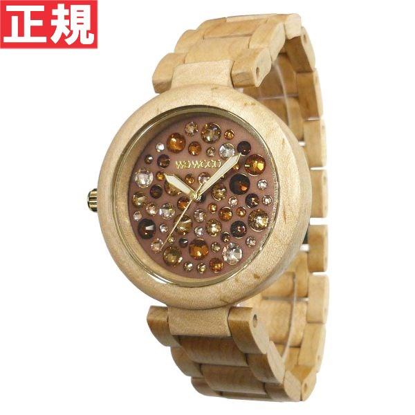 【お買い物マラソンは当店がお得♪本日20より!】WEWOOD ウィーウッド 腕時計 木製 ALNUS BEIGE TOPAZ 9818084