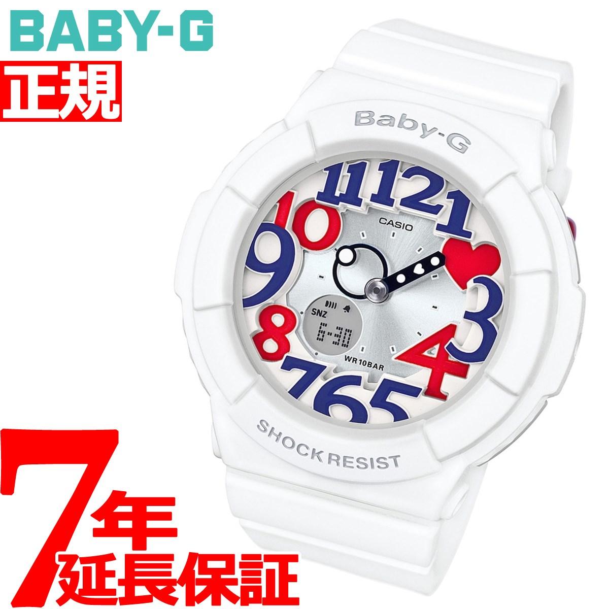 CASIO BABY-G カシオ ベビーG 腕時計 レディース ホワイト・トリコロール アナデジ BGA-130TR-7BJF
