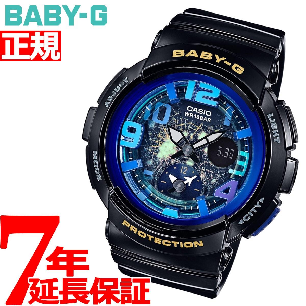 CASIO BABY-G カシオ ベビーG 腕時計 レディース ビーチ・トラベラー ブラック アナデジ BGA-190GL-1BJF