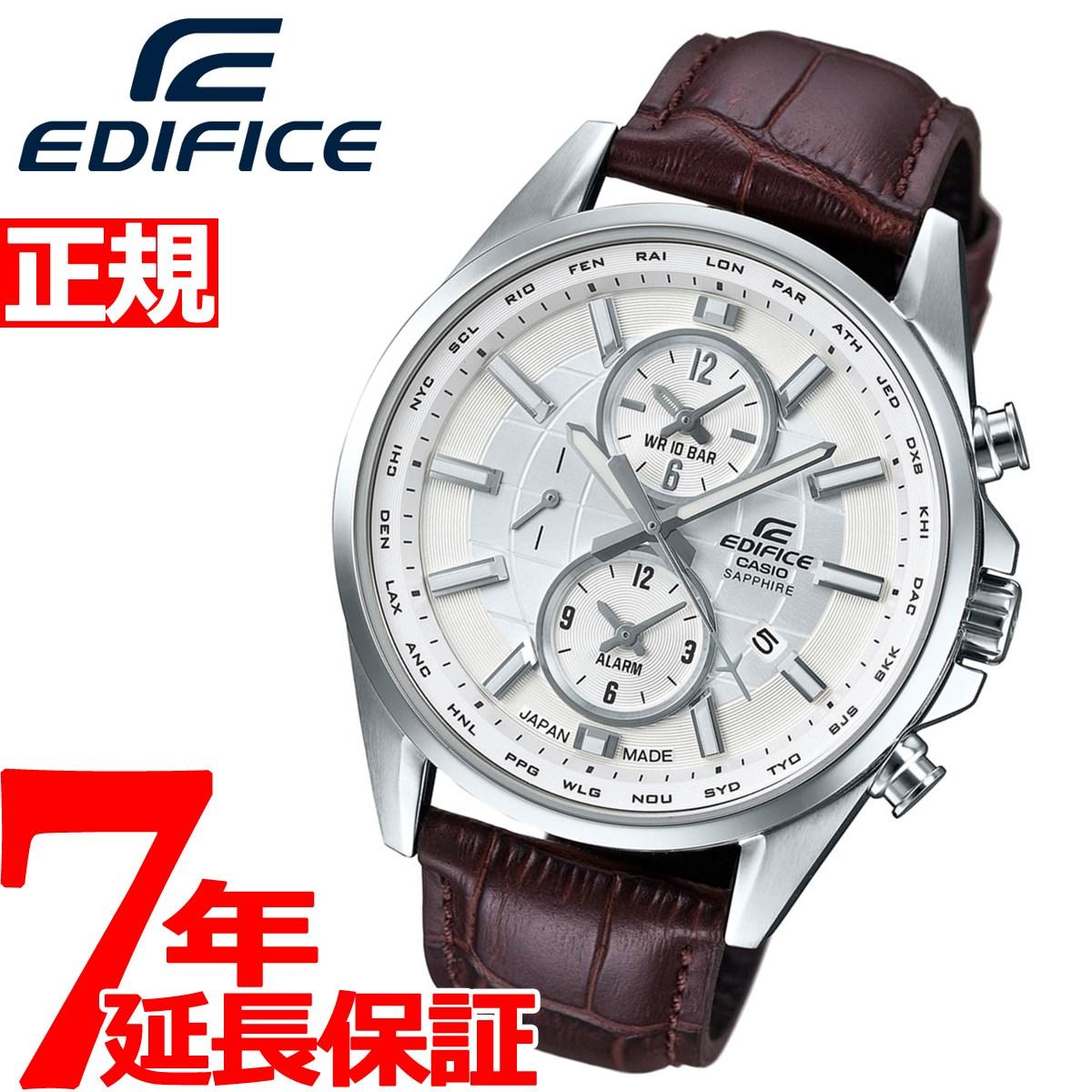 【SHOP OF THE YEAR 2018 受賞】カシオ エディフィス CASIO EDIFICE 限定モデル 腕時計 メンズ アナログ EFB-302JL-7AJF