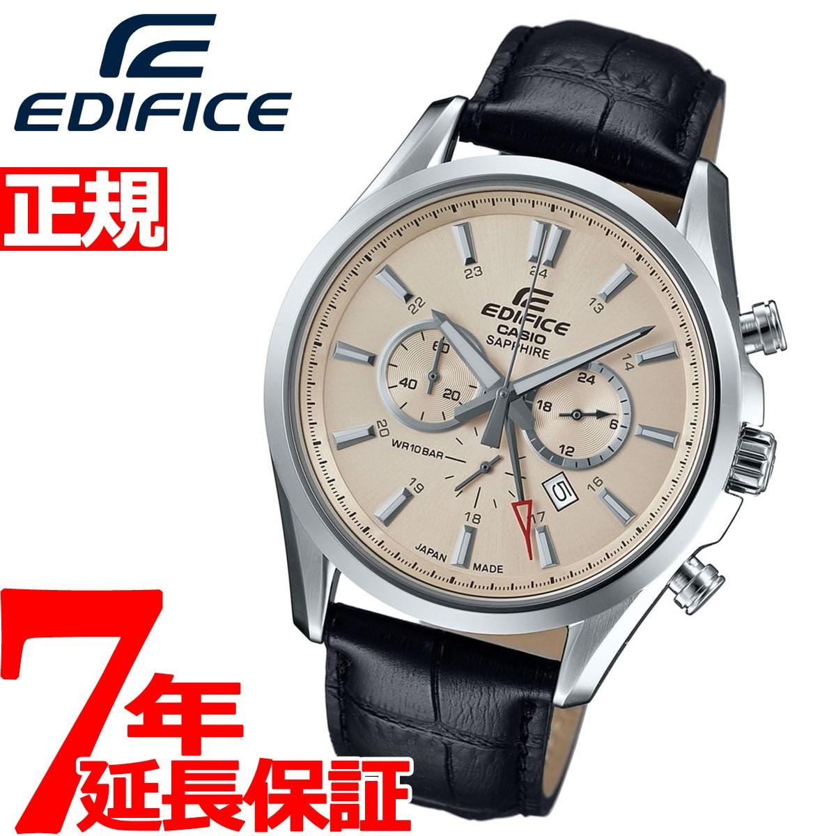 カシオ エディフィス CASIO EDIFICE 限定モデル 腕時計 メンズ アナログ クロノグラフ EFB-504JL-7AJF