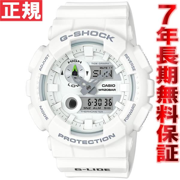 G-SHOCK 白 ホワイト G-LIDE カシオ Gショック Gライド CASIO 腕時計 メンズ アナデジ GAX-100A-7AJF