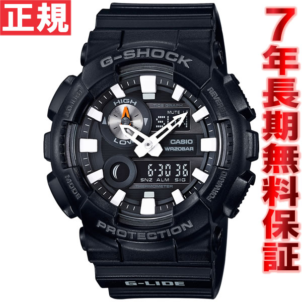 【SHOP OF THE YEAR 2018 受賞】G-SHOCK ブラック G-LIDE カシオ Gショック Gライド CASIO 腕時計 メンズ アナデジ GAX-100B-1AJF