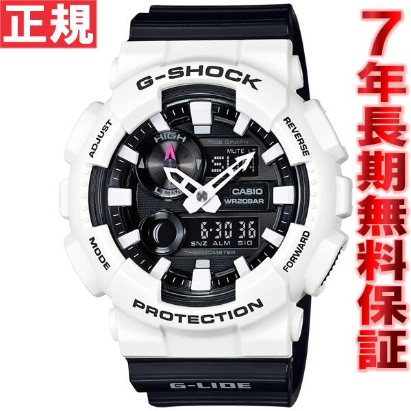 【SHOP OF THE YEAR 2018 受賞】G-SHOCK ホワイト×ブラック 白 G-LIDE カシオ Gショック Gライド CASIO 腕時計 メンズ アナデジ GAX-100B-7AJF