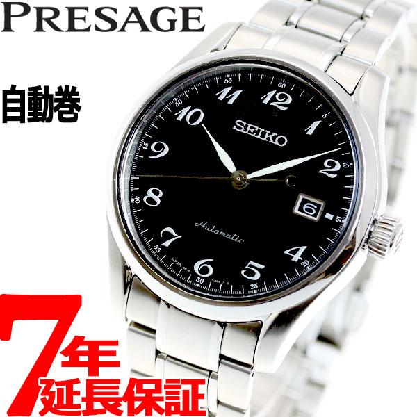 セイコー プレザージュ SEIKO PRESAGE 自動巻き メカニカル 腕時計 メンズ プレステージライン SARX039【36回無金利】
