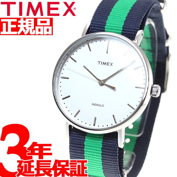 タイメックス TIMEX 腕時計 メンズ ウィークエンダー フェアフィールド Weekender Fairfield 41mm TW2P90800
