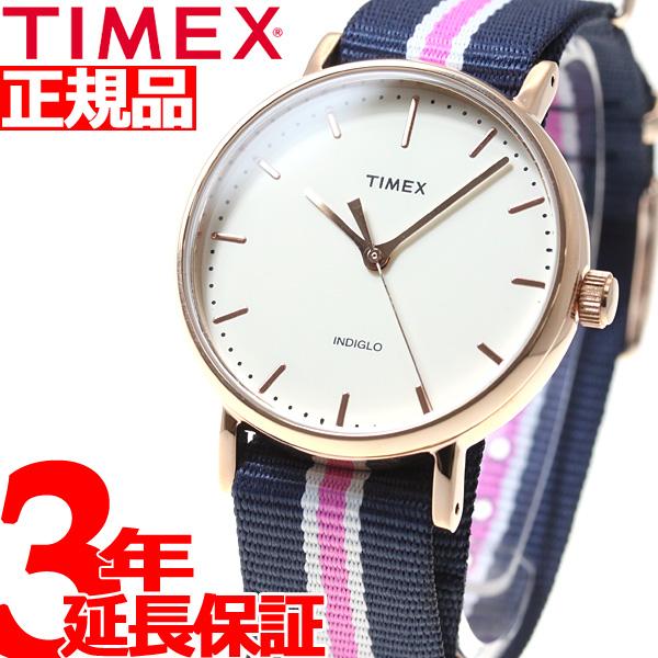 タイメックス TIMEX TW2P91500 腕時計 レディース ウィークエンダー フェアフィールド レディース Weekender TIMEX Fairfield 37mm TW2P91500, キタダイトウソン:4a24b9c6 --- jpworks.be