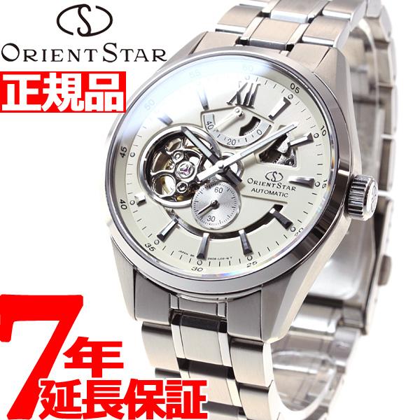 【SHOP OF THE YEAR 2018 受賞】オリエントスター ORIENT STAR 自動巻き オートマチック 腕時計 メンズ モダンスケルトン WZ0281DK