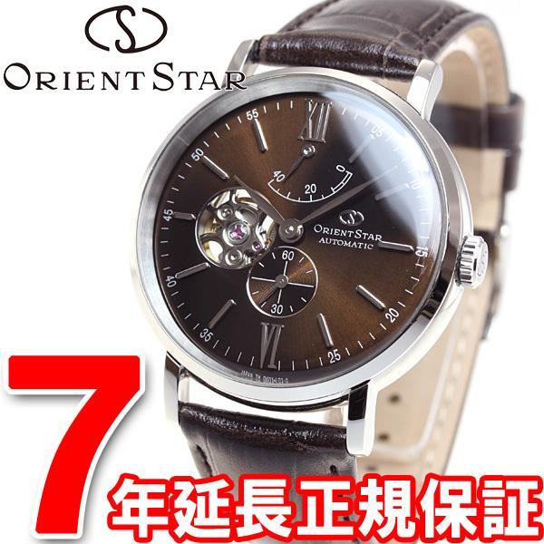 9e34216259 さらに、3000円OFFクーポン!7月1日23時59分まで! オリエントスター ORIENT STAR BABY-G 自動巻き オートマチック 腕時計  ウィッカ メンズ エクシード クラシック ...