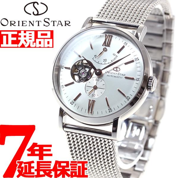 【お買い物マラソンは当店がお得♪本日20より!】オリエントスター ORIENT STAR 自動巻き オートマチック 腕時計 メンズ クラシックスケルトン WZ0311DK