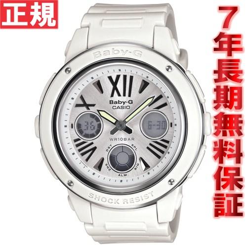 BABY-G カシオ ベビーG 時計 レディース 腕時計 ホワイト 白 アナデジ BGA-152-7B1JF