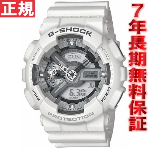 G-SHOCK ホワイト 白 Gショック CASIO カシオ 腕時計 メンズ G-SHOCK GA-110C-7AJF