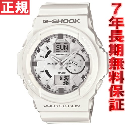 G-SHOCK Gショック カシオ 腕時計 メンズ アナデジ ホワイト 白 GA-150-7AJF