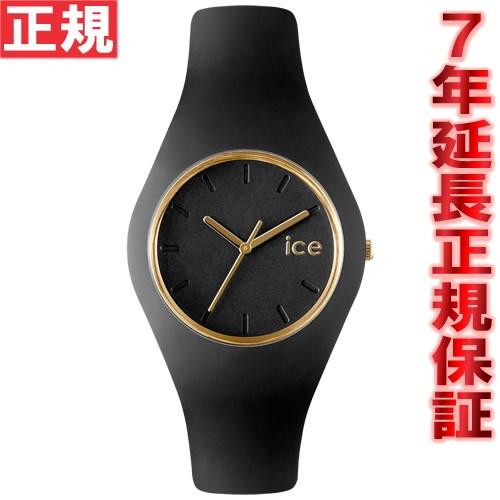 【5日0時~♪2000円OFFクーポン&店内ポイント最大51倍!5日23時59分まで】アイスウォッチ ICE-WATCH 腕時計 アイスグラム ICE-GLAM ユニセックス ブラック ICEGLBKUS(000918)