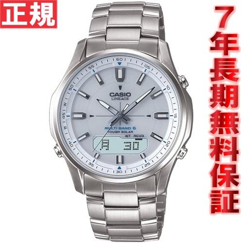 カシオ リニエージ 腕時計 ソーラー 電波時計 メンズ アナデジ CASIO LINEAGE LCW-M100TD-7AJF
