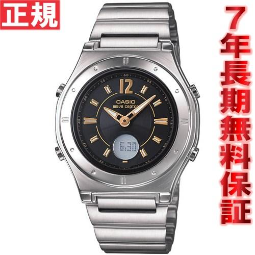 【お買い物マラソンは当店がお得♪本日20より!】カシオ ソーラー 電波時計 レディース 腕時計 CASIO wave ceptor LWA-M141D-1AJF