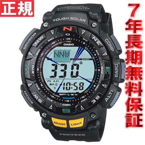【SHOP OF THE YEAR 2018 受賞】カシオ プロトレック ソーラー 腕時計 メンズ トリプルセンサー CASIO PROTREK PRG-240-1JF