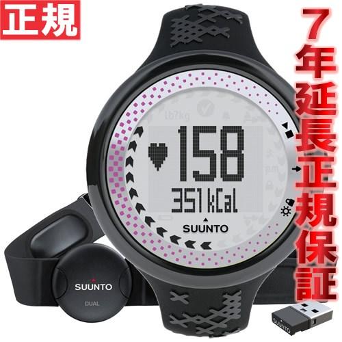 【お買い物マラソンは当店がお得♪本日20より!】スント SUUNTO M5 シルバーピンク パック SILVER PINK PACK 腕時計 デジタル SS020233000
