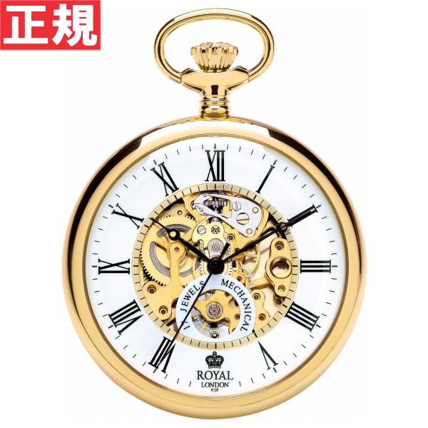 ロイヤルロンドン ROYAL LONDON 懐中時計 ポケットウォッチ オープンフェイス 手巻き 90049-02