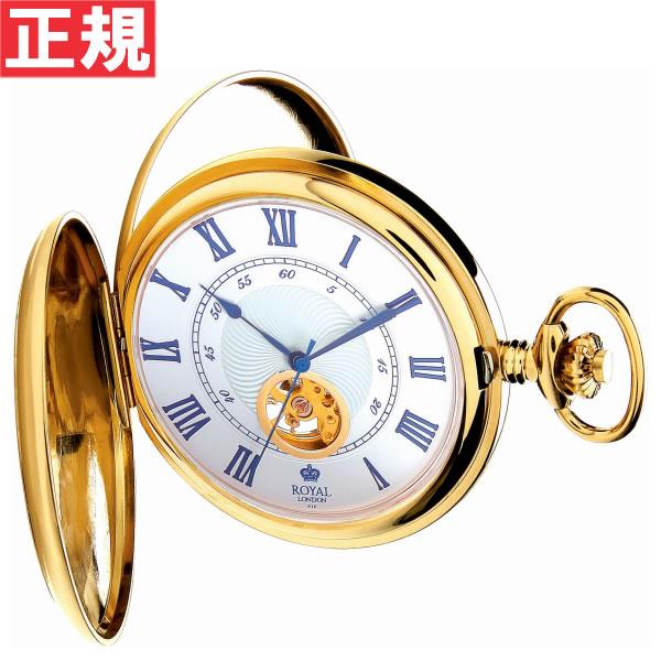 ロイヤルロンドン ROYAL LONDON 懐中時計 ポケットウォッチ ダブルハンターケース 手巻き 90051-02