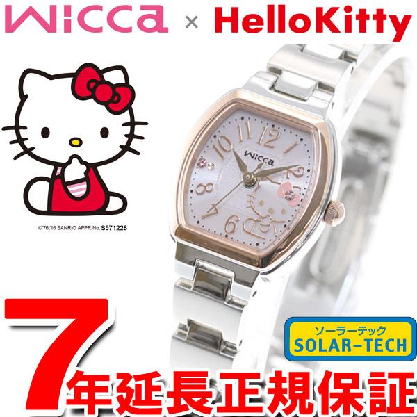 シチズン ウィッカ CITIZEN wicca × Hello Kitty ハローキティ コラボレーションモデル ソーラーテック 有村架純 腕時計 レディース KP2-035-91