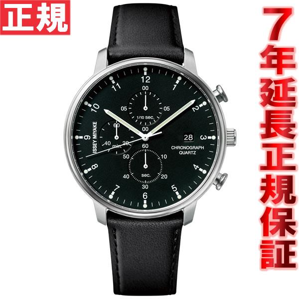 イッセイミヤケ ISSEY MIYAKE 腕時計 メンズ C シー 岩崎一郎デザイン クロノグラフ NYAD003