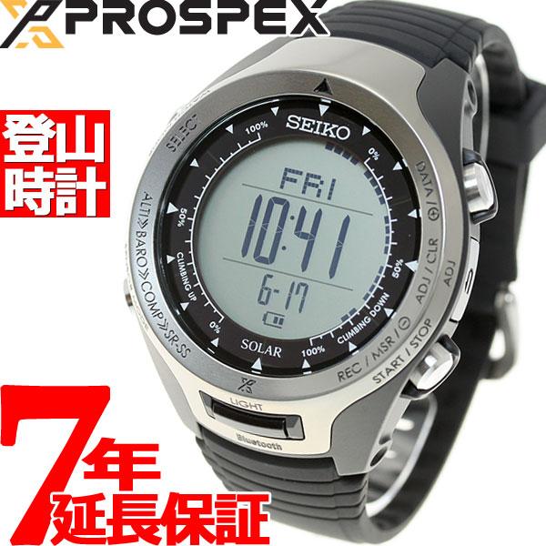 【SHOP OF THE YEAR 2018 受賞】セイコー プロスペックス アルピニスト SEIKO PROSPEX Alpinist Bluetooth搭載 ソーラー 腕時計 メンズ SBEL001【36回無金利】