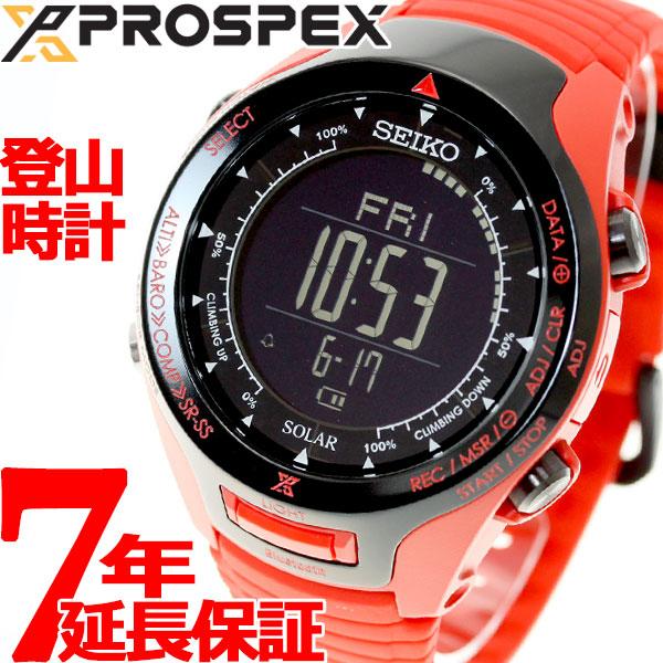 セイコー プロスペックス アルピニスト SEIKO PROSPEX Alpinist Bluetooth搭載 ソーラー 腕時計 メンズ SBEL007【36回無金利】