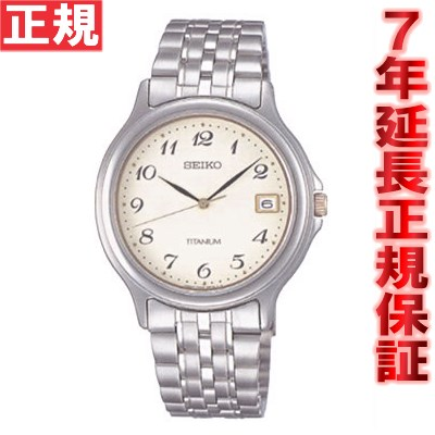 【SHOP OF THE YEAR 2018 受賞】セイコー スピリット 腕時計 SEIKO SPIRITチタン製 SBTC003