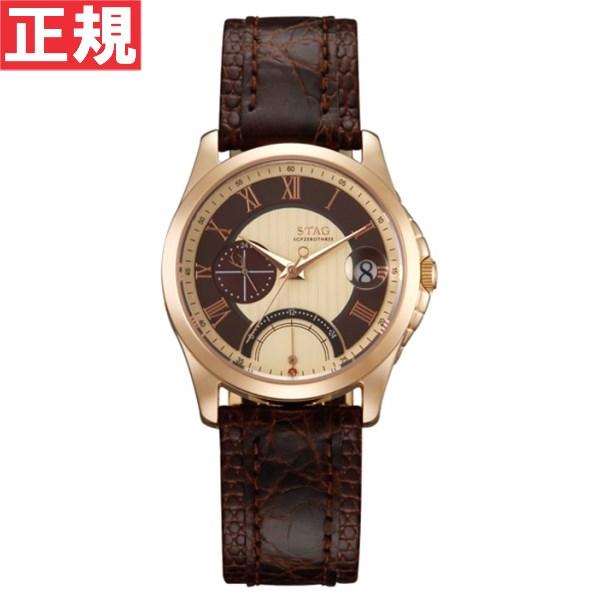 STAG スタッグ 腕時計 メンズ SGPZEROTHREE GMT 日本製 クォーツ STG001P1